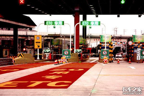 浙江:ETC车辆将在出口看到全程费用!关键还一次扣费