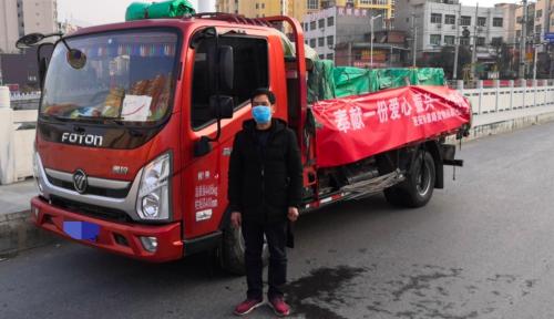 货车司机连夜奔袭13个小时就为给武汉送4吨救急物资