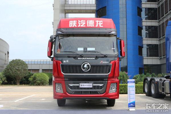 卡车新体验(2)自重8.3吨售价39.7万为标载而生的陕汽X5000图解