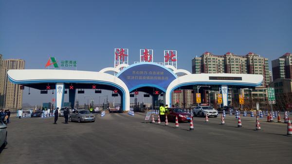山东省高速公路共累计减免通行费31.55亿148对服务区恢复运营服务
