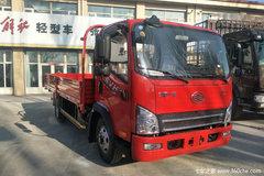 回馈客户 南京解放虎VN载货车仅售7.58万