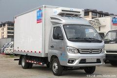 天津地区优惠 0.5万 祥菱M2冷藏车促销中
