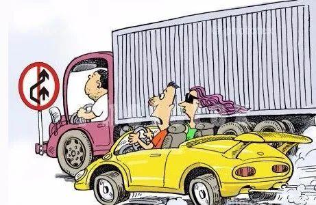 全方位告诉你货车安全行驶的注意事项