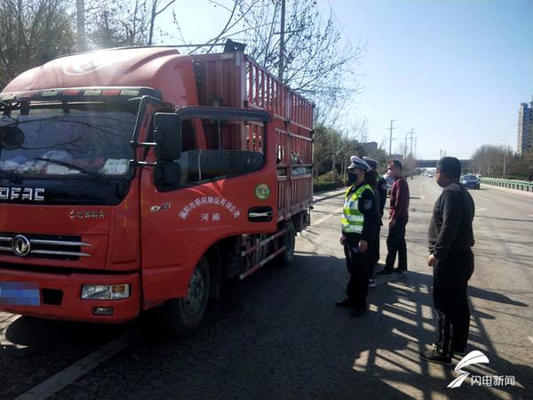 罚款2000小货车超载近300%被交警查扣