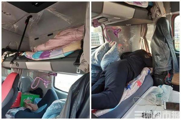 货车突然起火两司机在4平米驾驶室生活了10余天