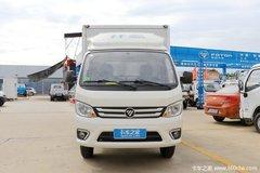 降价促销 福田祥菱M2载货车仅售5.71万