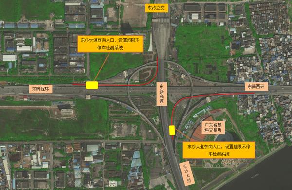 专治超限超载车!广州这5座大桥将设不停车超限检测系统