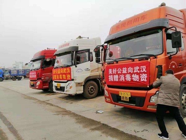 湖北省长王晓东:全力支持东风发展,助力复工复查