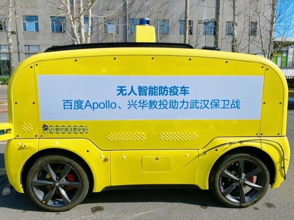 低速无人车打头阵疫情给自动驾驶新创造了新机遇