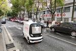 低速无人车打头阵 疫情给自动驾驶新创造了新机遇