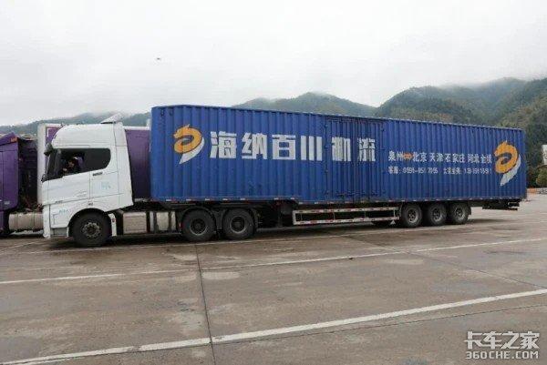 1年40万公里他选择加购7辆江铃威龙HV5