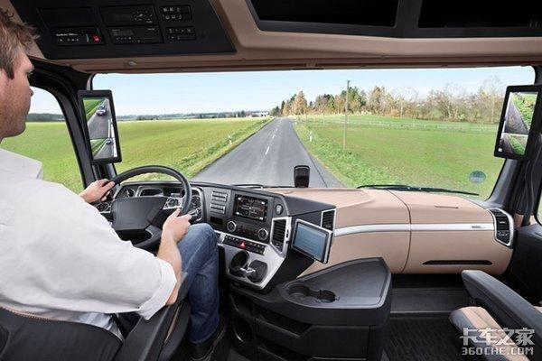 360发布智能网联汽车信息安全报告需得保障车联网技术安全