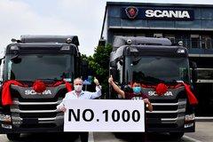 斯堪尼亚广州经销商:交付第1000台卡车