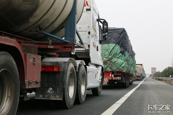 征求意见稿:荣乌高速将全时段禁止危险物品运输车辆通行