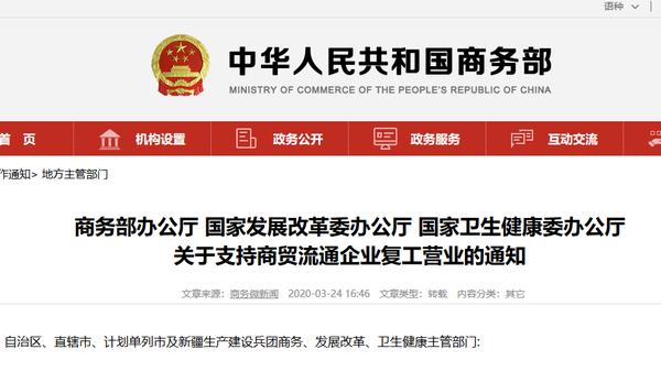 """硬核官宣:商务部提出""""取消皮卡进城限制""""!"""