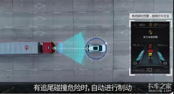 2020款天龙KX全新升级东风商用车叫你来买车最高优惠9万元