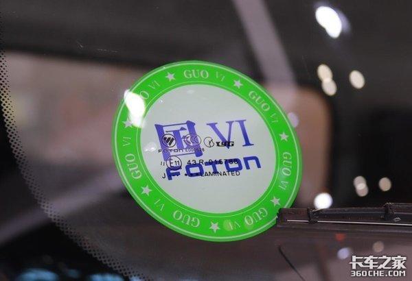 40万以内买牵引车,解放J6、JH6和欧曼GTL,这3款车该选谁?好纠结