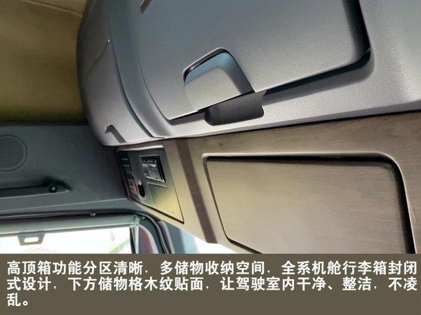 超奢华智能座舱,引领重卡大空间潮流!