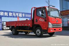 降价促销  虎V载货车88马力仅售7.58万