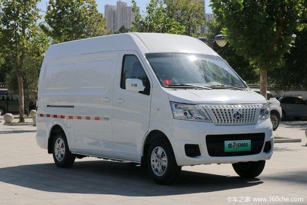 云南最大商家買電動車貨車就到云南正吉