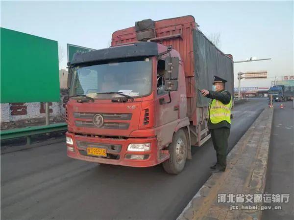 河北全面恢复交通运输!货车年审临时延期!