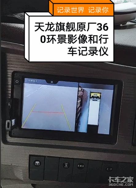 """卡车人海鹰:东风天龙旗舰的""""草根工程师"""""""