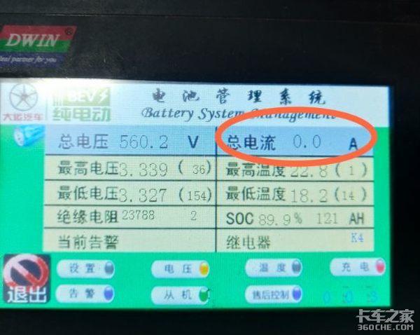"""新能源�S修更�赍X兄弟你�""""搞�C""""��"""