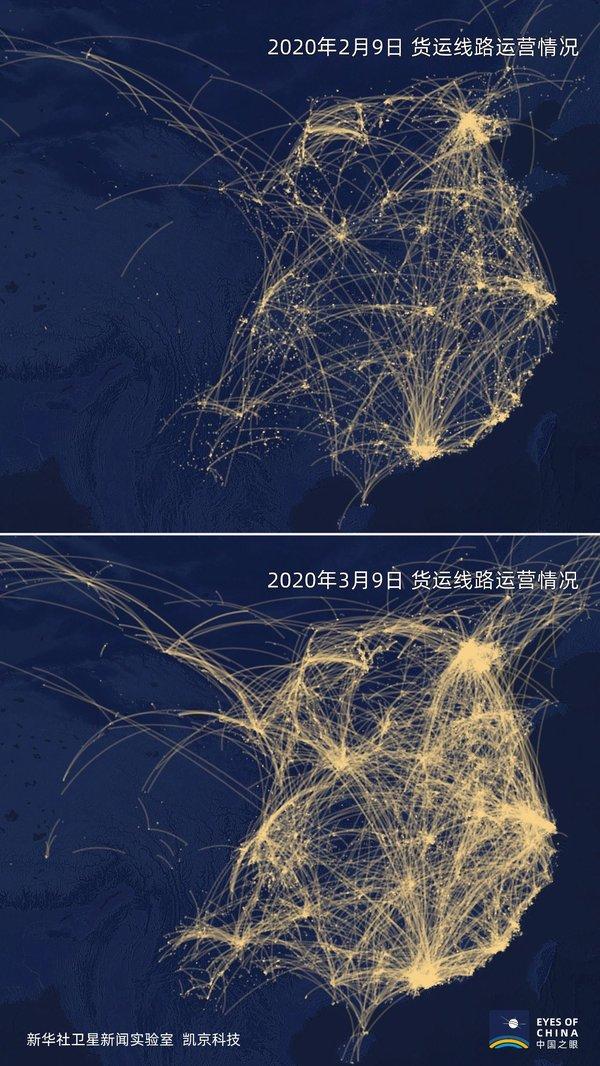 卡车司机描绘的闪耀中国卫星记录下的运输轨迹