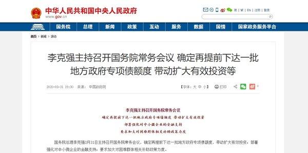 国务院:中央财政采取以奖代补支持重点地区国三柴油货车淘汰工作