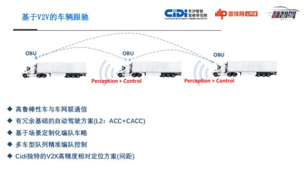 专家频道:向你讲述真正的自动驾驶自动驾驶货运车队建设还需时日