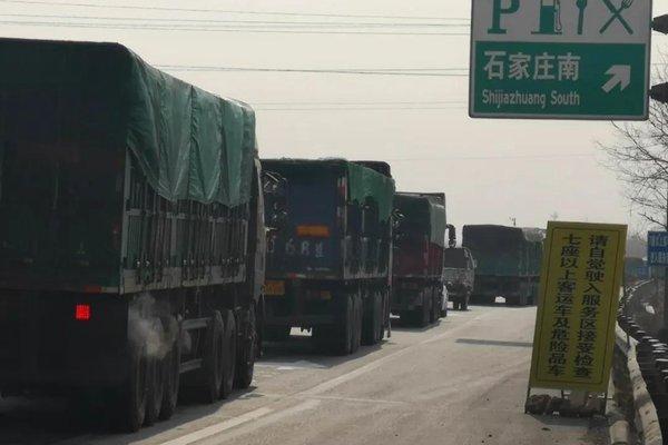 电子抓拍+超载罚款+查处百吨王多省市严查货车违法