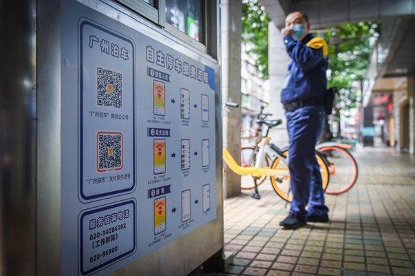 广东道路收费新政货车司机表示每个月多交近1万停车费