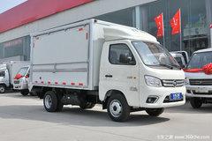 回馈客户 福田祥菱M2载货车仅售5.41万