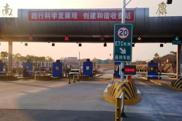 4月2日起陕西将进行高速收费系统测试