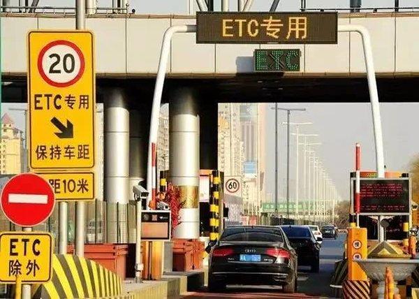 """再也不怕乱扣费了!天津高速ETC具备全程""""费显""""功能"""