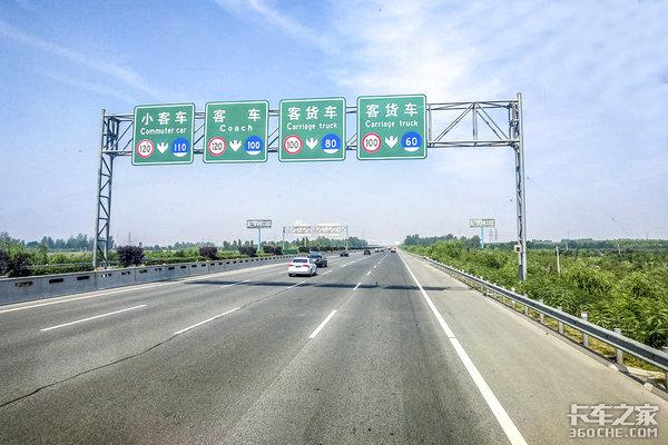 强制要求国五排放!河北:重点用车单位严查,全省开启交通整顿