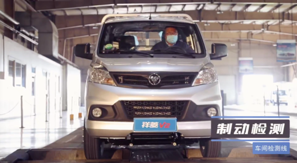 多拉快跑用着正好福田祥菱V2微卡全新上市