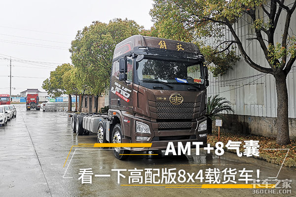460马力+AMT+8气囊这是我见过配置最豪横的8x4载货车!