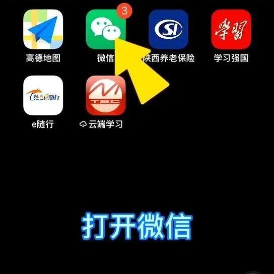 陕汽重卡:便捷服务贴心小姐姐与您在线有约
