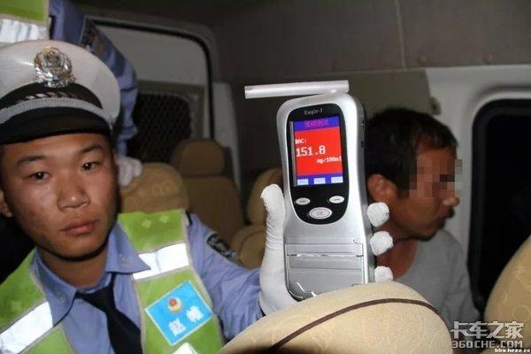 罚款5200/拘留/吊销驾照这位司机到底做了啥?