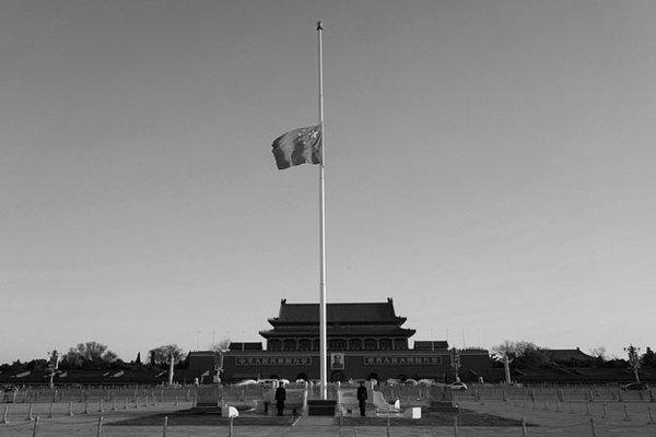 哀悼疫情中牺牲的烈士与同胞今日十点全国默哀3分钟