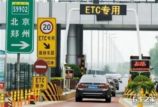 多地开始调试ETC卡友猜测高速恢复收费在4月底