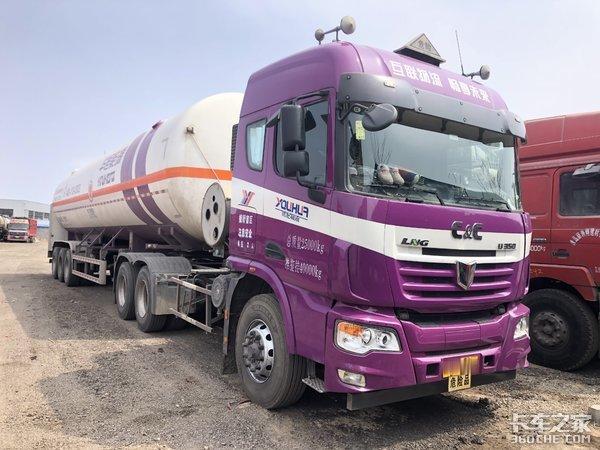 实拍联合U350LNG危险品车,艳丽的紫色有没有勾起你的少女心?