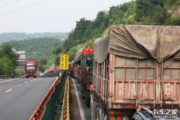 周口管控重型货车整治大气污染动真格