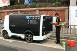 能装1吨货 这款自动驾驶面包车有未来吗