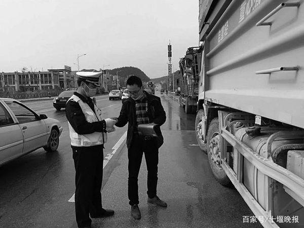 十堰集中整治货车交通违法持续一个月