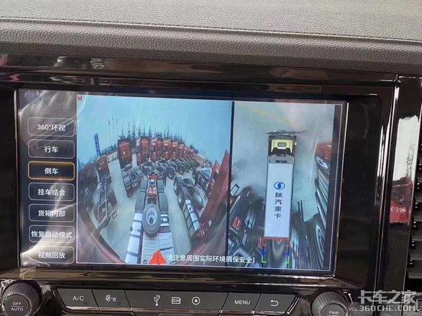 陕汽X5000又出新配置了配法士特最新集成式AMT环绕影像报价37万元