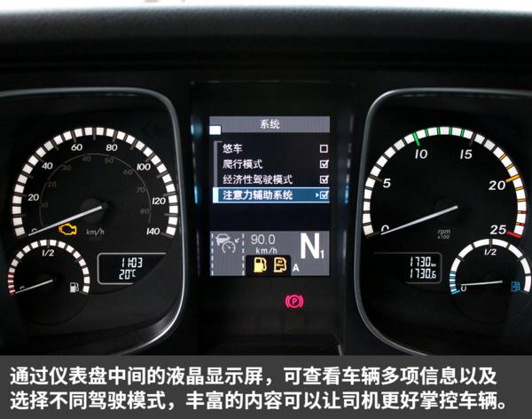难以抗拒的诱惑!OM471+自动挡,奔驰NewActros太惊艳了