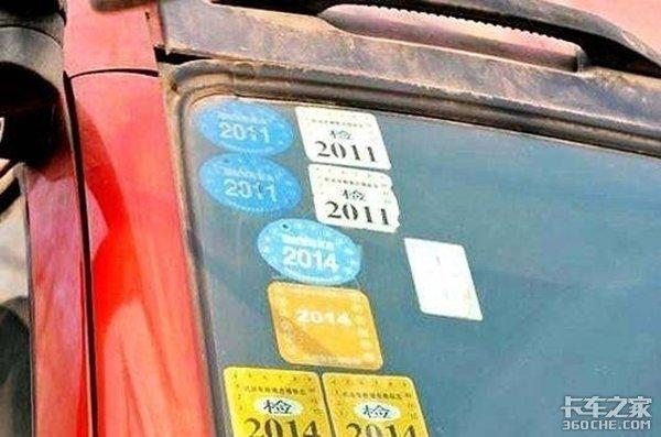 最新消息!6月底前淘汰全部国三货车最高补贴11万