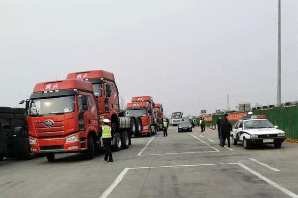 注意:京台高速这一段路五轴以上货车禁行